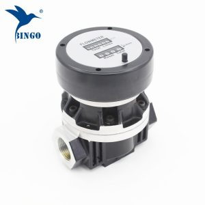 1 '' OGM Mechanical Fuel Flow Meter