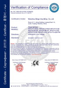 Czujnik CE przepływu