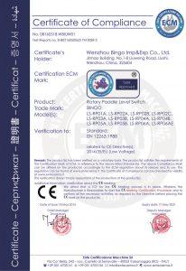 obrotowy przełącznik poziomu wiosła CE-1